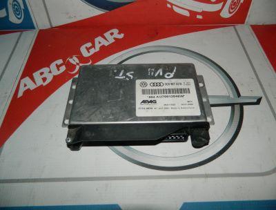 Calculator cutie de viteza VW Passat B6 2005-2010 DSG 3C0907427A