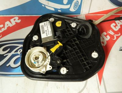 Motoras soft close Audi A7 4G8837003