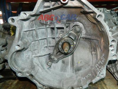 Cutie de viteze manuala Audi A4 B7 8E 2005-2008 3.0 TDI quattro 6 viteze 2006 HVE