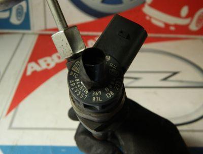 Injector Audi A3 8P 2004-2012 03L130277J