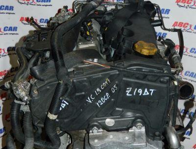 Racitor gaze Opel Vectra C 2002-2008 1.9 CDTI