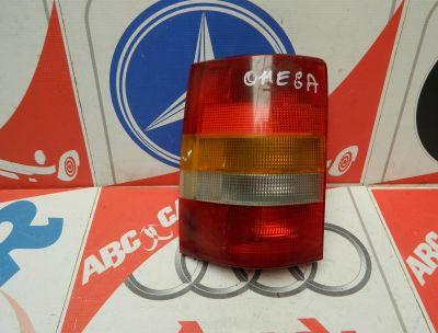 Stop stanga Opel Omega