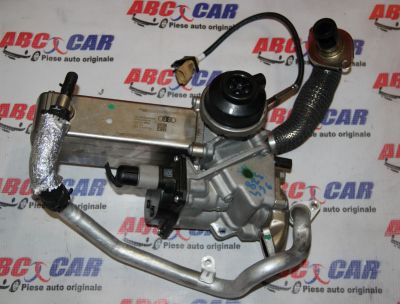 Racitor gaze Audi Q7 4M2016-prezent3.0 TDI 059131511BL