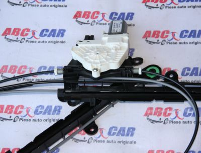 Motoras electric portbagaj Audi Q7 4M 2016-prezent 4M0863560