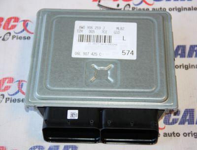 Calculator motor Audi A4 B9 8W2015-prezent 2.0 TFSI 8W0906259J,06L907425C
