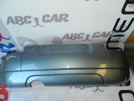 Bara spate Audi TT 8J 2006-2014